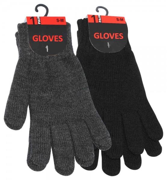 Gloves in black and grey plain, super soft
